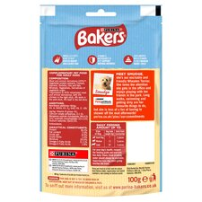 image 2 of Bakers Mixed Variety Pack 100G