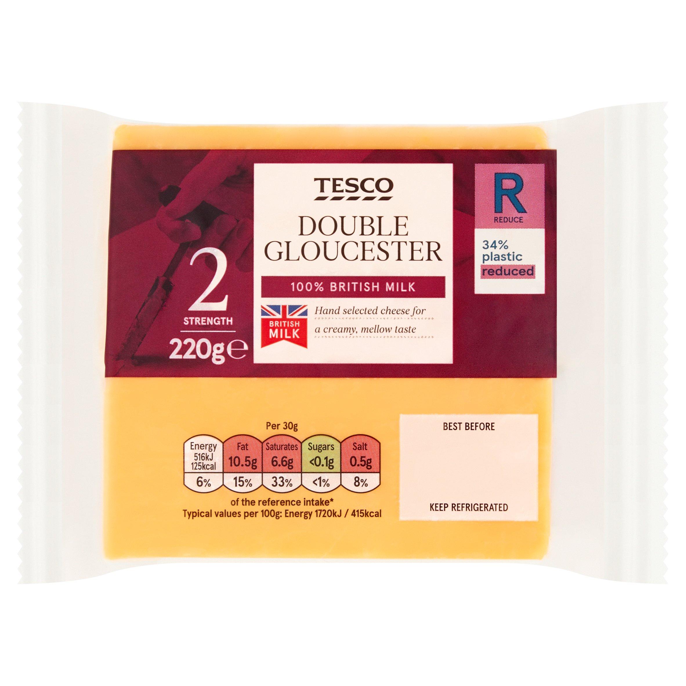 Tesco Double Gloucester Cheese 220G