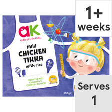 image 1 of Annabel Karmel Mild Chicken Tikka And Rice 200G