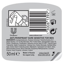 image 2 of Sure Men Sensitive Stick Antiperspirant Deodorant 50Ml