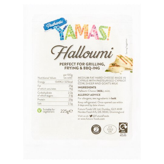 Yamas! Authentic Cypriot Halloumi 225G