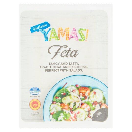 Yamas Authentic Greek Feta Cheese 200G